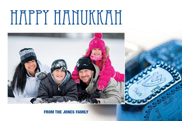 16220-11 Hanukkah Card 6×4-1-400×600