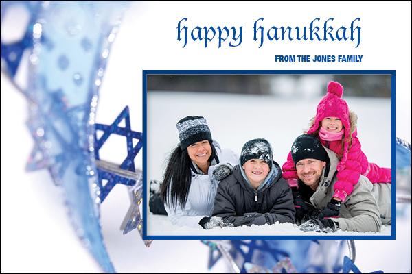 16220-11 Hanukkah Card 6×4-5-400×600