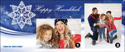 16220-11 Hanukkah Card 9.25X3.875_2-600x251-num